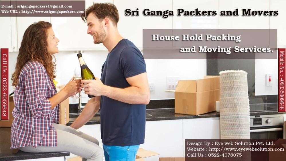 sri-ganga-packers-movers-23-06-17